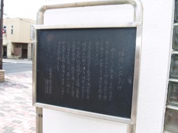 Syukuzu