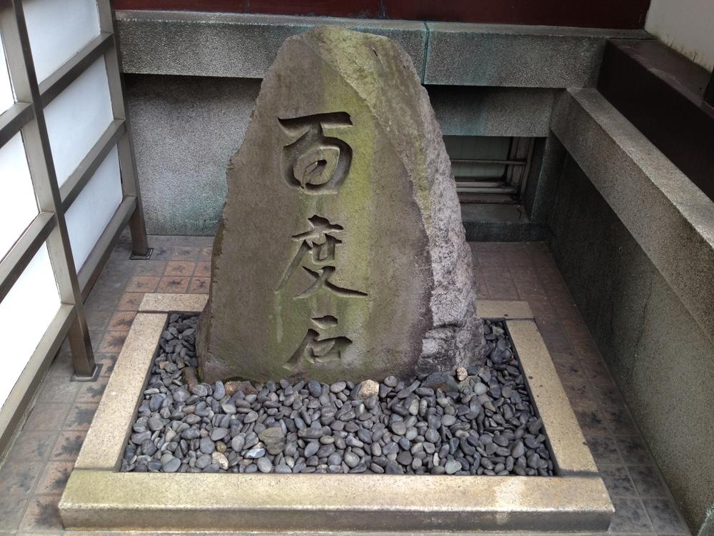 Ohyakudo
